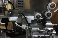 Tube Cutting Mc-7