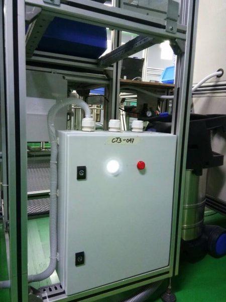 control panel tuguss